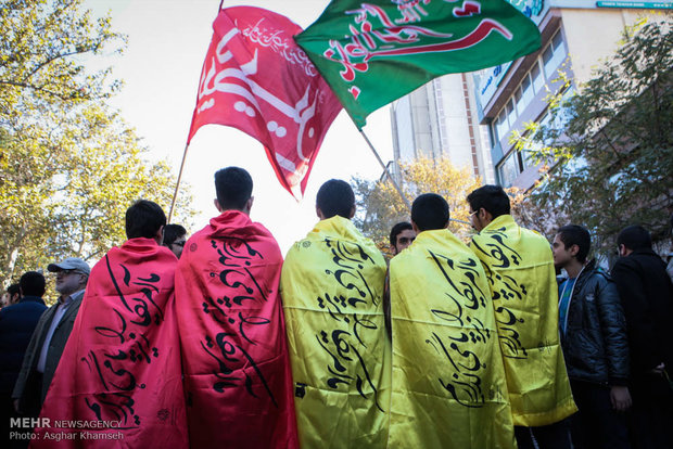 Nov. 4 rallies in Tehran