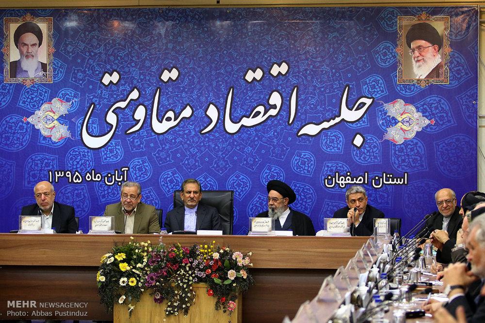 سفر اسحاق جهانگیری به اصفهان