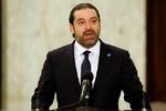واکنش سعد حریری به عملیات ارتش لبنان ضد داعش