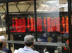 ۱۳ هزار میلیارد ریال سهم دولتی واگذار میشود