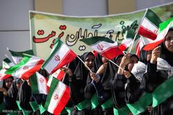 راهپیمایی یوم الله ۱۳ آبان در زاهدان
