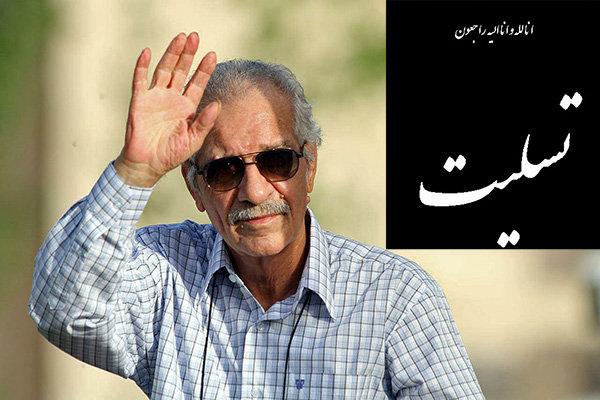 """وفاة المدرب واللاعب السابق في نادي """"استقلال"""" منصور بور حيدري"""