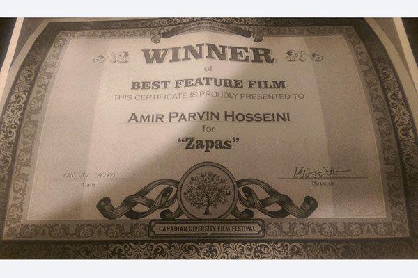 Canadian Filmfest. awards Iranian film