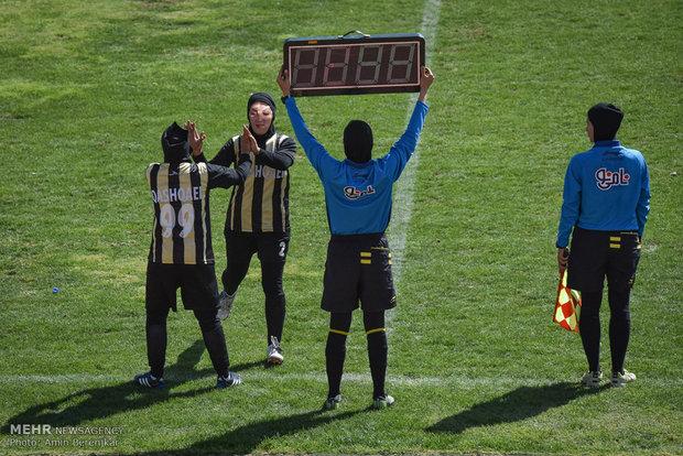 Women football match in Shiraz
