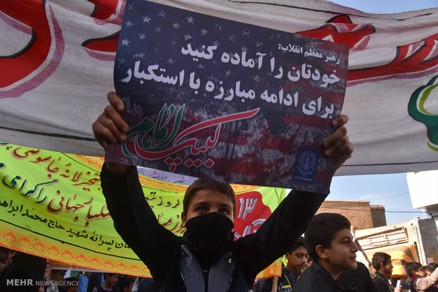 İran'da 4 Kasım Öğrenciler Günü gösterileri gerçekleşti