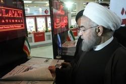 رئيس الجمهورية يفتتح معرض الصحافة في دورته الثانية والعشرين