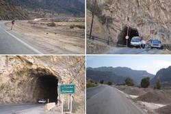 خرم آباد- پلدختر.jpg