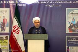 بازدید حسن روحانی از بیست و دومین نمایشگاه مطبوعات