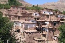 روستای آبیک