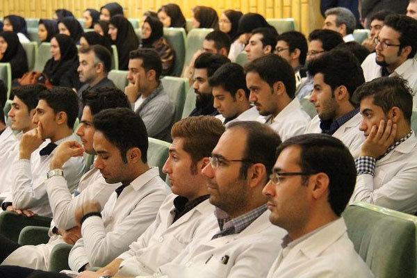 مصوبه جدید وزارت بهداشت برای دانشجویان یک دوره ویژه دکتری
