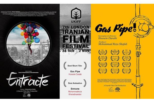 موفقیت آثار حوزه هنری در جشنواره فیلمهای ایرانی لندن