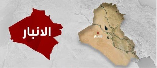 """مقتل 21 عنصراً من """"داعش"""" وتدمير ثلاث عجلات للتنظيم غربي الأنبار"""