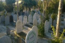 کمبود قبر در سنندج/ آرامستان بهشت محمدی دیگر جا ندارد