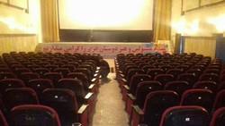 سینما تنکابن