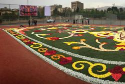 بزرگترین فرش سرگل خاورمیانه در پایتخت گل کشور رونمایی شد