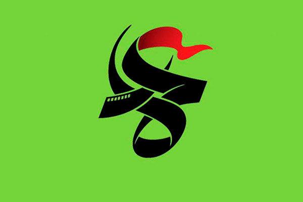 تمدید مهلت ارسال آثار به دو جشنواره «فیلم» و «بازی» عمار