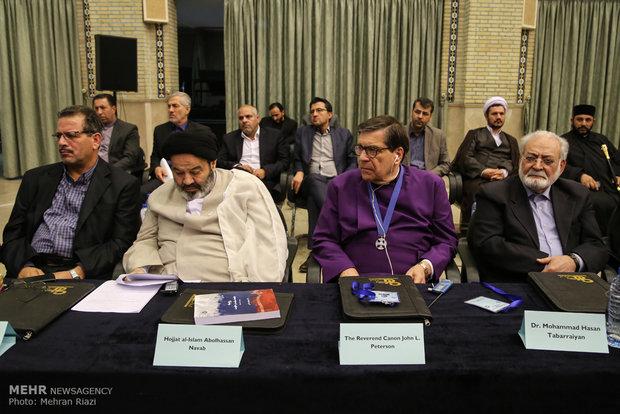 İslam ve Hıristiyanlık Kurultayı