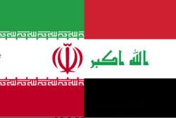Iran.Iraq