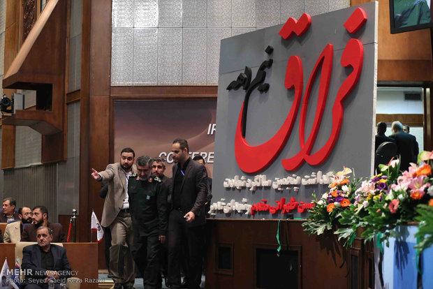 ع پروفایل سالگرد پدر پنجمین سالگرد شهادت سردار طهرانی مقدم   آفتاب