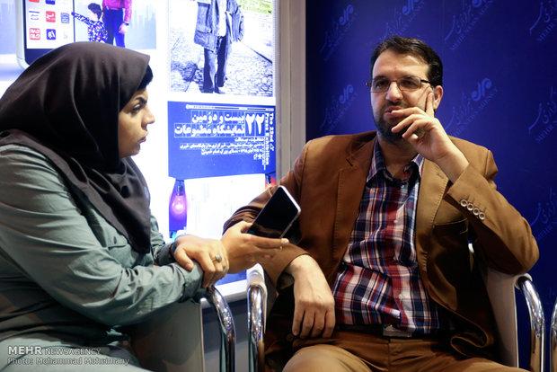 پرویز امینی در غرفه مهر در چهارمین روز بیست و دومین نمایشگاه مطبوعات و خبرگزاریها-2