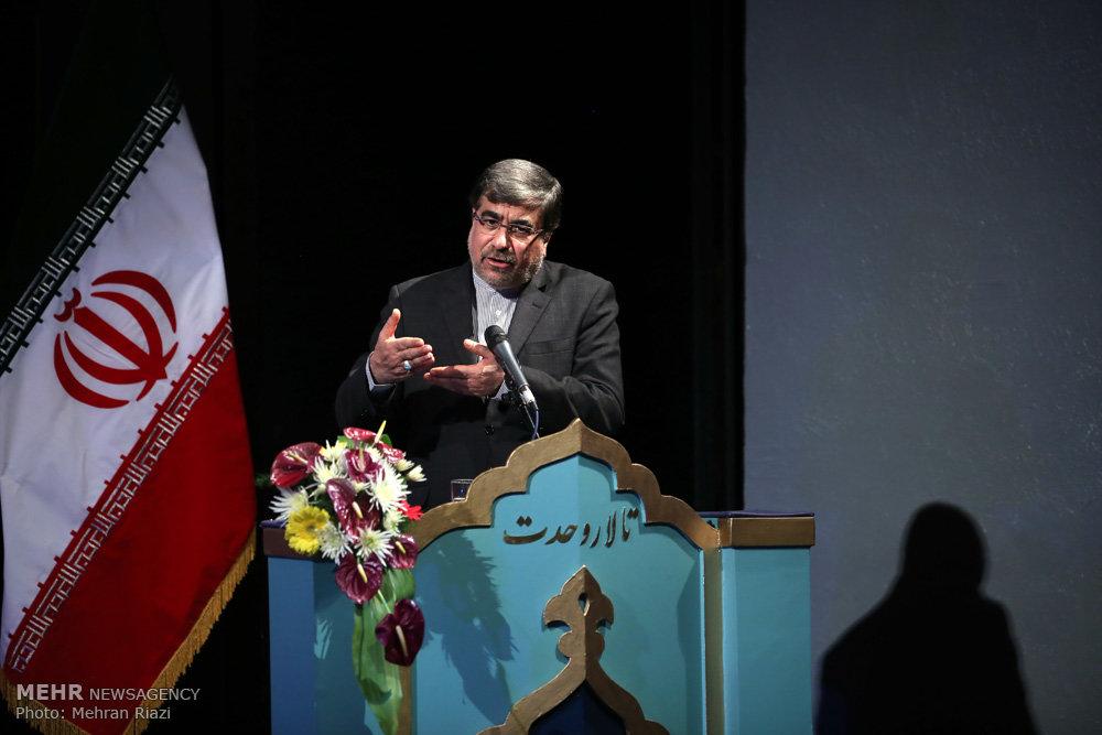 مراسم تودیع و معارفه وزیر فرهنگ و ارشاد اسلامی