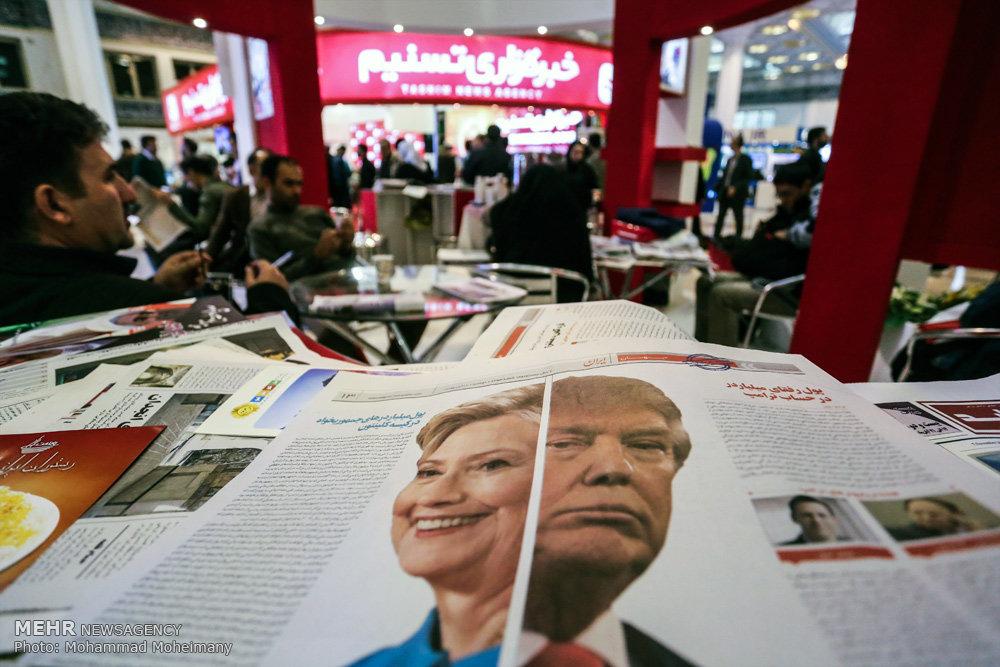 http://media.mehrnews.com/d/2016/11/07/4/2266773.jpg