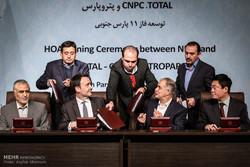 موافقتنامه گازی ایران،فرانسه و چین