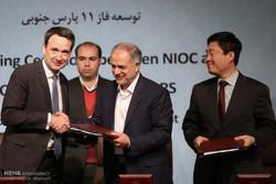 مشاهد من اجتماع لتوقيع على  اتفاقية بين ايران وفرنسا والصين لتطوير حقل بارس الجنوبي