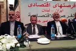 ایران اور لبنان کے درمیان اقتصادی سمینار منعقد