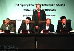 Iran-Total signing