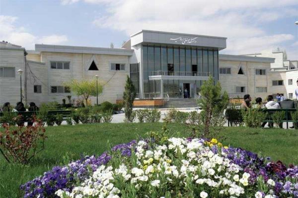 توقف راه اندازی رشتههای جدید دکتری در دانشگاه صنعتی ارومیه