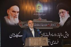 دستگیری متهم میلیاردی در کرمانشاه برای حفظ اموال مردم است