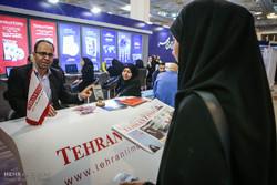 ششمین روز بیست و دومین نمایشگاه مطبوعات و خبرگزاریها
