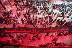 طولانی ترین پرچم عزای جهان در حرم حضرت عباس به اهتزاز درآمد