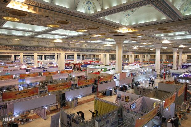 حاشیه های روز هفتم بیست و دومین نمایشگاه مطبوعات و خبرگزاریها