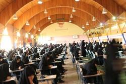 پانزدهمین آزمون سراسری قرآن و عترت در سراسر کشور برگزار شد