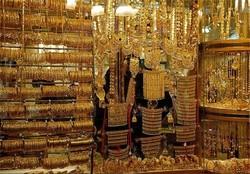 طلای قاچاق به ارزش ۳۰۰ میلیون تومان در اصفهان کشف شد