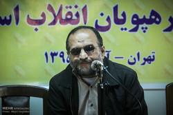 ثبتنام ۳ عضو فعلی شورای شهر تهران برای انتخابات دوره پنجم