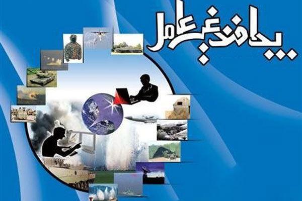 خوزستان استان برتر در حوزه پدافند غیرعامل کشور شد