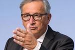 «یونکر» از ریاست کمیسیون اروپا استعفا می کند