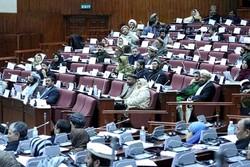 آخرین نشست استیضاح کابینه افغانستان برگزار می شود