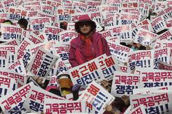 خۆپیشاندانی دژه دهوڵهتی له کۆریای باشووری