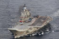 ناو «گریگورویچ» روسیه برای حمله به تروریستها در سوریه آماده است