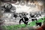 انقلاب اسلامی ایران و زنده شدن قلمرو خودباوری