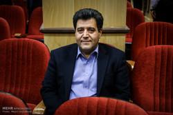 مجمع عمومی اتاق بازرگانی و صنایع و معادن ایران