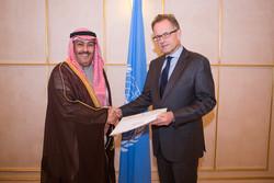 S Arabia/UNHRC