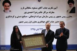 CHTHO Director Zahra Ahmadipour presents her predecessor Masoud Soltanifar a gift