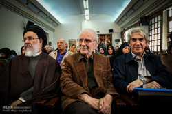World Philosophy Day commemorated in Iran