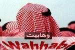 تبلیغ وهابیون علیه شیعه با نمایش اعمال خرافی تشیع انگلیسی