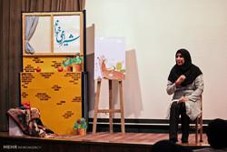 آیین افتتاحیه باشگاه مادران قصه گو در کانون پرورش فکری کاودکان و نوجوانان فارس